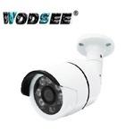Уличная IP камера WIPD20-AB30