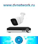 Комплект видеонаблюдения WIP20B-AH30 (1)