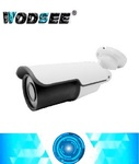 Уличная IP камера WIPD20-AKT40