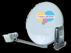 Абонентский комплект Радуга Интернет 0.98 м