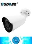 Уличная IP камера WIP120AT-GAT60