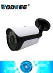 Уличная IP камера BLW-XM72NXT-N20B