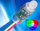 Полноцветный светодиодный пиксель RGB 12мм.