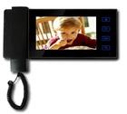 Видеодомофон - интерком DP-721