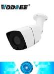 Уличная IP камера WIP400-AH30