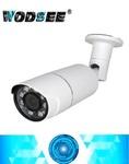 Уличная IP камера WIP80EAT - MTC60